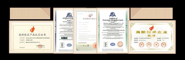 aminite-certificate