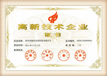 Aminite Fiber Optical Honorary Certificate 9