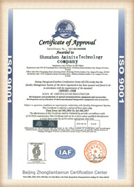 Aminite Fiber Optical Honorary Certificate 4