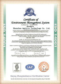 Aminite Fiber Optical Honorary Certificate 1